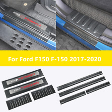 For Ford F150 F-150 2017-19 Carbon Fiber Inner Side Door Sill Scuff Plate Guard