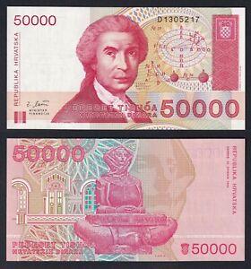 Croazia / Croatia / Hrvatska 50000 dinara 1993 FDS/UNC  A-06