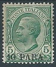 1908 LEVANTE COSTANTINOPOLI 2° EMISSIONE EFFIGIE 10 PA SU 5 CENT MH * - W022