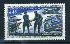 FRANCE 1969 timbre 1606, Avions, Escadrille, neuf**