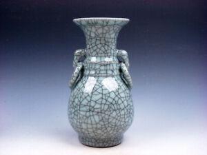 Vintage Crackle Celadon Hand Crafted Unique Shaped Vase w/ 2 Handles #04142003