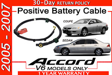 For 2003-2007 Honda Accord Battery Cable SMP 72331TJ 2004 2005 2006