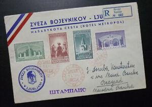 Slovenia 1941 Yugoslavia Red BREZJE Cancel on Reg. Cover to Serbia - Hotel A1