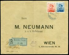 EDW1949SELL : SERBIA Scarce 1914 Registered cover to Austria.