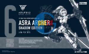 Brand New Kotobukiya KP487 Megami Device Asra Archer Shadow Edition