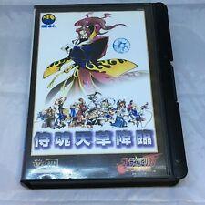 Samurai Spirits 4 IV Amakusa Kourin Neo Geo AES, Japanese Import NA Seller