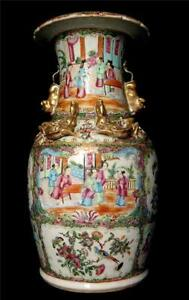 """Cantonese C19th Fine Quality Vase of baluster form exquisitely decorated 14"""""""