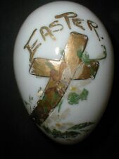 Victorian Hand Blown Milk Glass Religious Cross Ostrich Easter Egg 1890s -LARGE