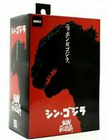 Shin Godzilla 18cm 2016 Japan Movie Action Figure Ultimate Deluxe Box NECA