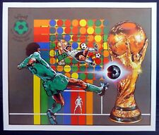 LIBYA 1982 Football World Cup M/Sheet U/M NB4545