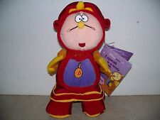 DISNEY STORE BEAUTY AND THE BEAST TALKING COGSWORTH GRANDFATHER CLOCK PLUSH