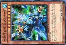 YUGIOH NORMAL PARALLELE CARD DUEL TERMINAL N° DTC2-JP079 General Grunard barrier