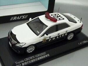 "1/43 Rai's TOYOTA CROWN (GRS202) ""TOKYO"" # 6X9 PATROL CAR 2011"