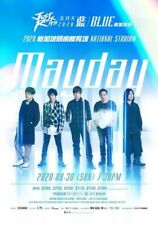 Mayday Concert Singapore 2020