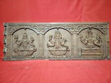 Vintage Hindu God Shiva Vishnu Temple Wall Panel Rosewood Sculpture Statue Art