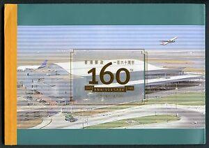 HONG KONG 2001 PRESTIGE BOOKLET160th ANNIVERSARY OF HONG KONG POST COMPLETE MINT