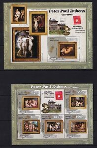 Guinea-Bissau 2010 Peter Paul Rubens Paintings Art Famous Artist stamps MNH** WS