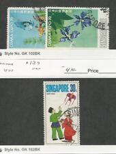 Singapore, Postage Stamp, #113, 115, 139 Used, 1970-71 Flower, Fish, Kite