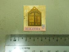 Malaysia 50 sen Stamp Ottoman Panel Muzium Kesenian Islam Malaysia Art