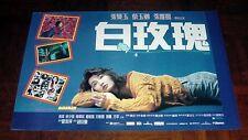 "Maggie Cheung ""Rose"" Veronica Yip RARE Hong Kong ORIGINAL 1992 Poster"