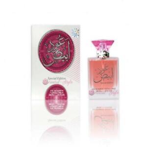 OUD ABYAD Perfume Spray by Ard Al Zaafaran Unisex Saffron Woody Cardamom 100ml