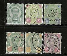 Thailand Classics.#11-16.Mint & Used.1887/91.Scv $27.75