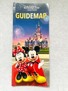Shanghai Disney Guide Map Grand Opening Mickey Mouse Minnie Mouse Castle HTF