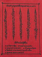 Pha Yant Hah Taew 5 lignes tissu rouge Protection Khmer Talisman Thaï 1640 B5