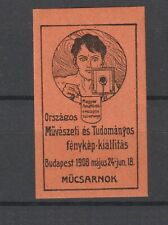 Hungarian Poster Stamp Photography Imperf