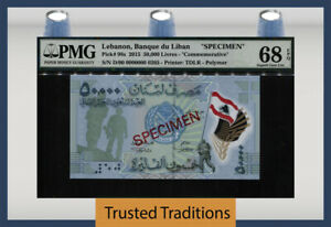 TT PK 98s 2015 LEBANON 50000 LIVRES SPECIMEN PMG 68 EPQ SUPERB NEAR PERFECTION!