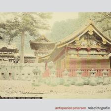 Japan. Kozaburo Tamamura: SANJINKO TREASURE HOUSE AT NIKKO.