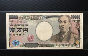 JAPAN 10000 YEN 2004(2011) UNC P-106d