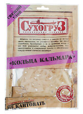 Russian Rings of squid. Snack to beer.