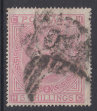 """SG 126 5/- Rose Plate 2 Position HC in  Fine Used condition with """"R""""  Duplex."""