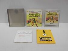 Legend of Zelda 2 Link no Bouken -- Can save Famicom NES Disk system Japan  9854