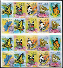 Israel 1886-1891a Booklet, Self-Adhesive, MNH. Butterflies, 2011