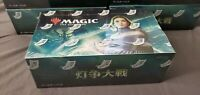 Japanese War of the Spark Booster Box - Factory Sealed - MTG Magic the Gathering
