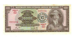 Brazil 10 Cruzeiros novos on 10000 Cruzeiros - ND 1967 Banknote  -  UNC