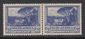 South Africa, Scott 57c var (SG 117a var), MNH, Flying Saucer at top left
