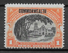 PHILIPPINES , USA , 1936/37 , COMMONWEALTH , 1p STAMP O.P.  PERF, VLH