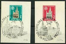 POLAND - POLONIA - BF - 1955 - 6° Esposizione filatelica nazionale. Poznam