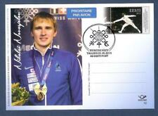 Two-time World Champion in Fencing Estonia 2013 stationary postcard # 82 FDC