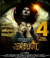 Aval ( The House Next Door) Tamil Movie DVD Disk English Subtitle ~ Siddharth