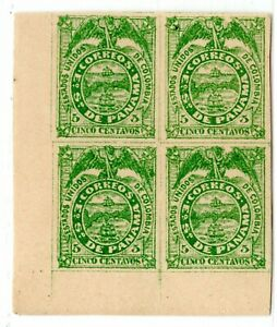 PANAMA - FIRST ISSUE - 5c REPRINT BLOCK OF FOUR 2 - Sc 1 - 1878 RR
