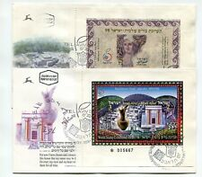 Israel 1998 Temple Woman Souvenir Sheet 2 Cachet Fdcs