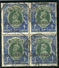 Bahrain 1940 KGVI 5r green & blue block of four very fine used. SG 34. Sc 34.