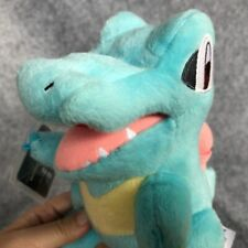 Stuffed Animal POKEMON totodole tomy  plush toy 8 inch gift toy