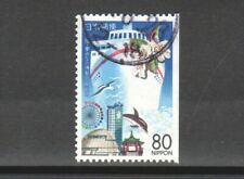 JAPAN 1997 (PREFECTURE ISSUE) TOTTORI EXPOSITION SHIP RIGHT BOOKLET PANE 1v 219a
