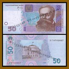 2+5 HRYVEN 2013 UKRAINE P 117+118 NEW  SET 2 PCS  Uncirculated Banknotes