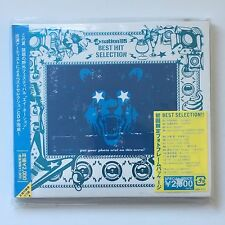 V.A. - a-nation '05 BEST HIT SELECTION [AVCD-17723] Japan Import First Press